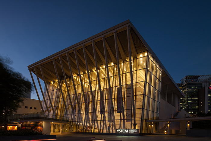 Yong Siew Toh Conservatory of Music in Singapore