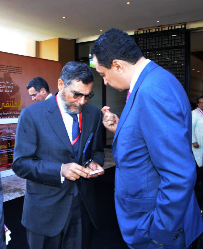 Mohamed Dekkak with Said Ibrahimi Director General of Casablanca Finance City Authority   at the first forum of Skilled Moroccans Residing in the UAE