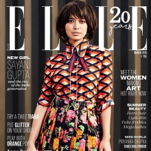 Elle March Cover with Sayani Gupta