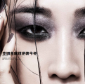 asian beauty - Avenue China