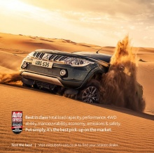 Sahara Roadtrip - press campaign images