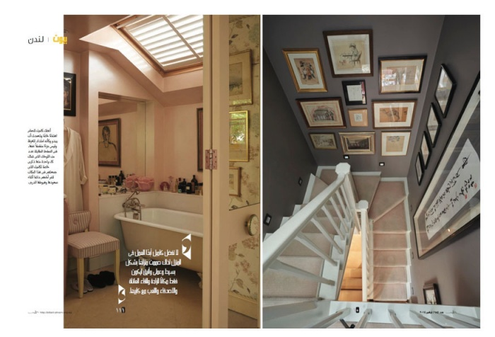 Editorial content for El Biet magazine, Nina Campbell home, shooting with one of the most talented interior designers in the UK.