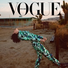 VOGUE RUSSIA MAY 19