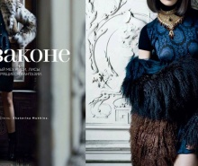 Patrick Demarchelier for Vogue Russia