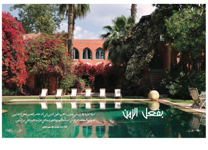 A private garden in the Cairo suburbs, designed by Ahmad Hamid.
