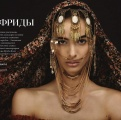 L'Officiel Latvia